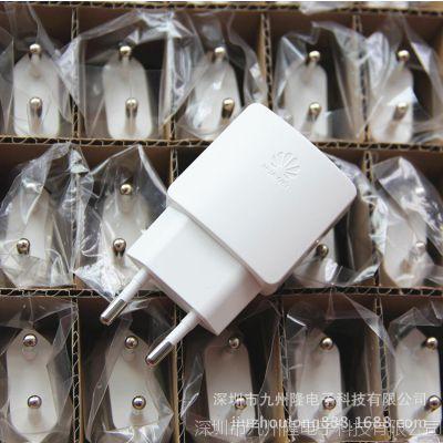 华为原装欧规充电器 华为圆脚原装充电器 P7手机充电器 usb充电器