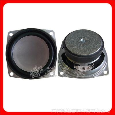 中高音多媒体音箱扬声器 66mm8欧10W方形铁盆架外磁喇叭