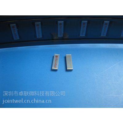 AN6520-245/2.4G陶瓷蓝牙耳机智能手镯内置RAINSUN天线
