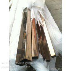 厂家供应不锈钢真空电镀彩色管
