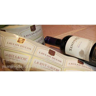 酒类标签印刷 酒瓶贴纸 葡萄酒标签 啤酒标签 红酒标签 专业酒标印刷厂