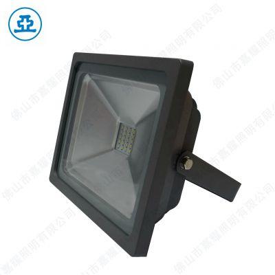 上海亚明泛光灯LED泛光灯 ZY118 10W 20W 30W 50W 70W泛光灯