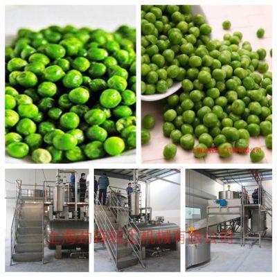 青豆真空油炸机,大型青豆类农产品深加工设备,全自动青豆真空油炸机