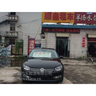 曲阜市顺鑫汽车服务有限公司