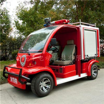 常熟小型双人电动消防车,校园洒水救援车
