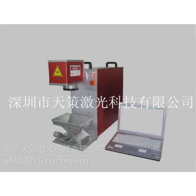 手提激光镭雕机小型金属光纤激光镭射机