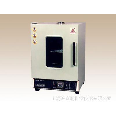 LG050B理化干燥箱    上海实验厂内胆不锈钢干燥箱
