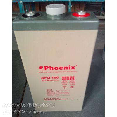 凤凰蓄电池KB12120(12V12AH)20HR品牌经销商报价