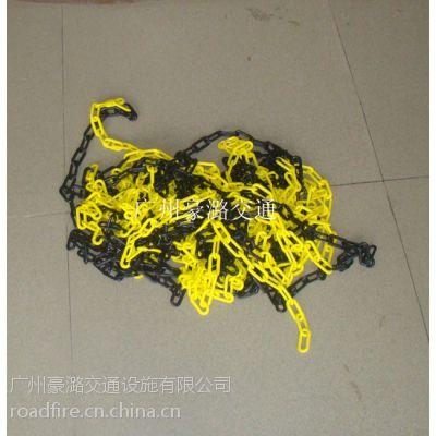"""供应""""豪潞""""塑料警示链-黄黑"""