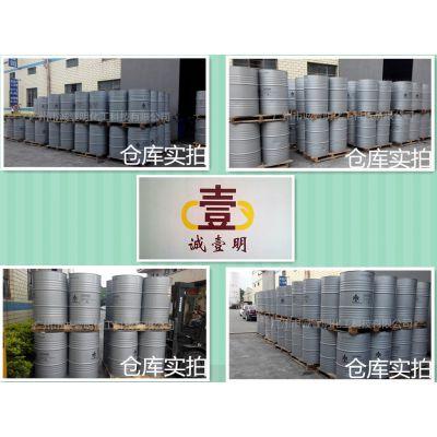 椰树甘油(丙三醇)价格 品牌:椰树 马来 规格:250KG/桶 含量99.5%