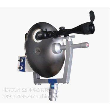 供应绝缘子故障远距离激光定位侦测仪-九州空间生产-型号: JZ-LT709