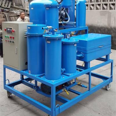 ZJD润滑油专用滤油机
