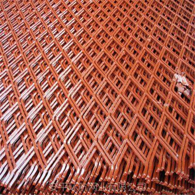 菱形网厂家直销现货销售金属钢板网防护网喷漆