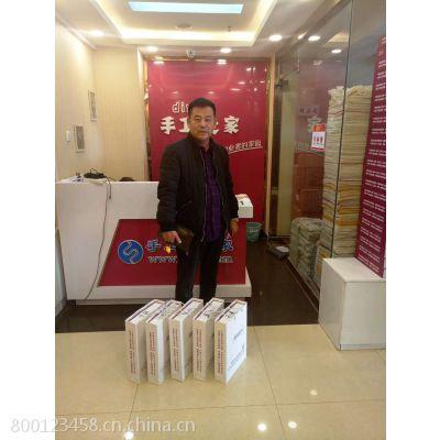 甘肃省 定西市 手工活免费外发 工艺礼品项目 在家加工手工活