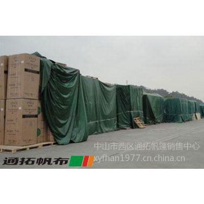 供应台风季节,你们需要中山通拓帆布的防雨盖货帆布