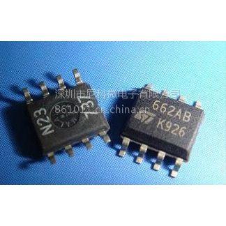 供应大量原装现货ST662ABD