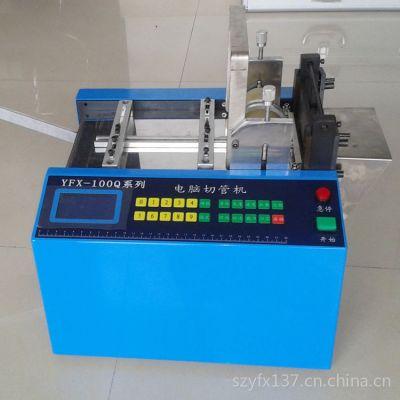 供应黄腊管切管机/硅胶管切管机 高速热缩管裁切机/玻璃纤维管切管机