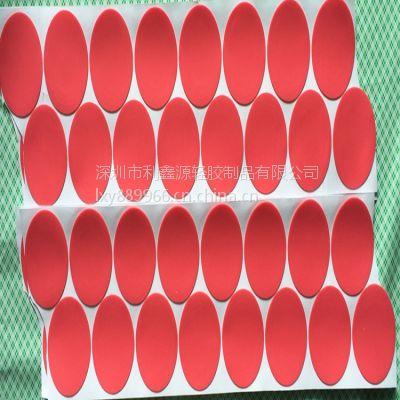 利鑫源供应环保EVA泡棉 玩具彩色风扇叶 橡胶脚垫