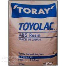ABS 100 322 日本东丽 Toyolac