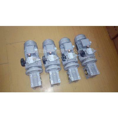 云南曲靖供应无极调速涡轮减速机UDL005/NMRV050/20-YS7124-0.37KW