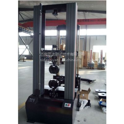供应思达WDW-20KN灰铸铁件抗拉强度试验机
