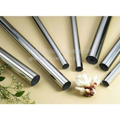 供应专业厂家直销广州不锈钢线棒 不锈钢精益管