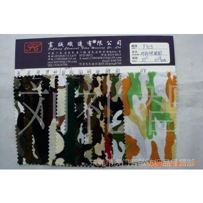 化纤沙漠迷彩面料化纤迷彩13/码现货图4迷彩服装迷彩布料迷彩印花