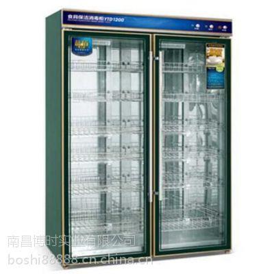 正腾单门消毒柜 柜式消毒柜 消毒柜 商用消毒柜 消毒碗柜