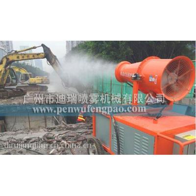 广州移动式喷雾风炮 厂家直销