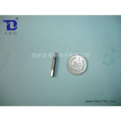 天仕德专业生产非标螺纹磨牙入子 研磨牙成型加工 精密标准牙加工