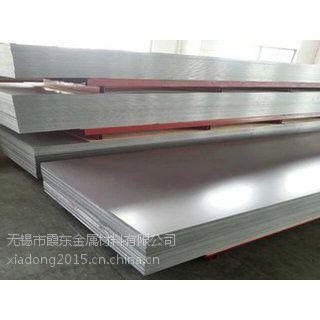 7a04铝板 优质铝合金板 可定制加工 西南铝美铝