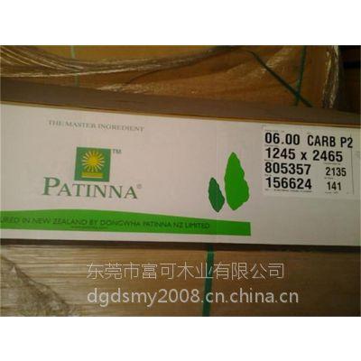 FSC森林认证进口P2中纤板