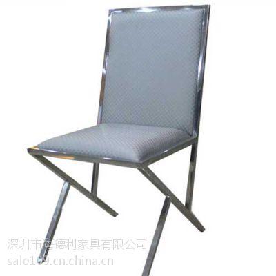厂家供应 日式餐椅 创意几何脚架椅子 奇味火锅店专用椅子