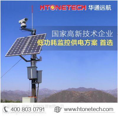 云南河道可视化监控太阳能供电系统值得选
