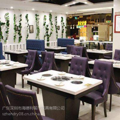 店主推荐 简约现代大理石火锅桌 小肥羊电磁炉火锅桌椅 热卖中