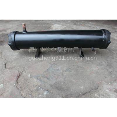 壳管式水冷冷凝器-铜管串铝箔表冷器-风冷冷凝器-医药非标表冷器