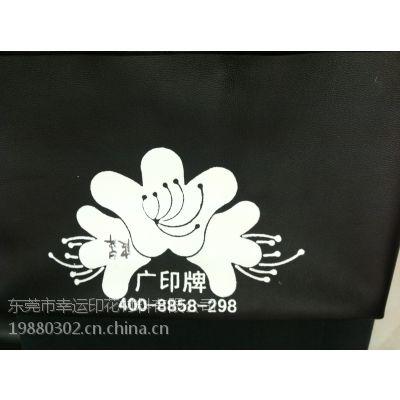 浙江热销广印牌皮革胶浆,仿皮专用水性墨