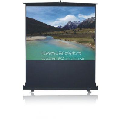 厂家供应100吋 16:9地拉投影幕 供应优质高清家庭影院投影银幕