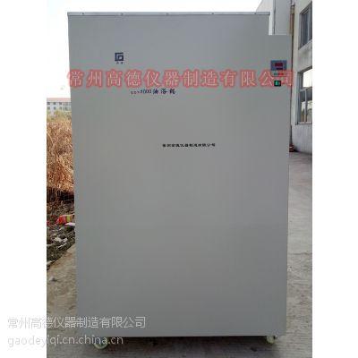 高品质GDY-1000大型恒温油浴槽厂家直供