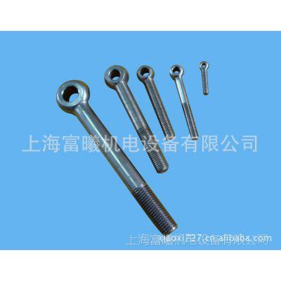 厂家专业生产 不锈钢标准件紧固件 六角螺栓(图) 可定制