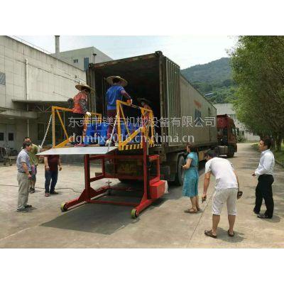 广州卖移动式装货升降机的厂家 2吨集装箱装卸平台 升高1.7米货柜卸车平台