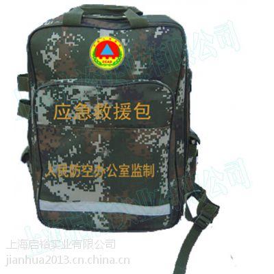 上海家庭应急包,是一款家庭发生意外,人为灾害的应急设备,容纳了自救逃生的必要用品