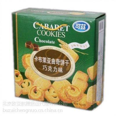 北京国际运输|北京食品标签办理|北京食品进口北京食品清关服务