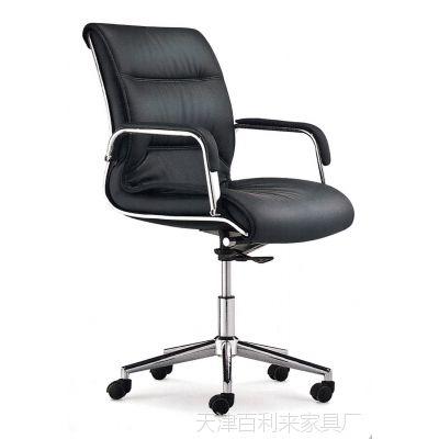 五金脚 电脑椅 皮质家用办公椅 老板班椅 时尚转椅 人体工学椅子