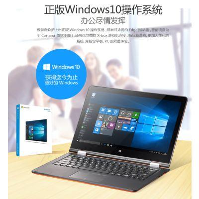 Voyo A1 PLUS WIFI 64GB 11.6英寸win10 平板电脑 超极本 联通电信4G