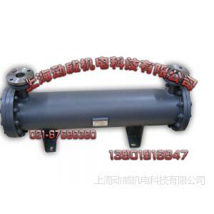 供应原装SA160W螺杆式压缩机油冷却器 复盛空压机水冷却器2605511240