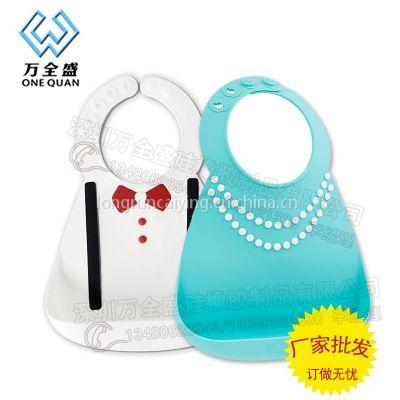 深圳厂家|OEM定制千趣会宝宝硅胶|吃|饭兜|围嘴围兜高利润|高销量|高品质