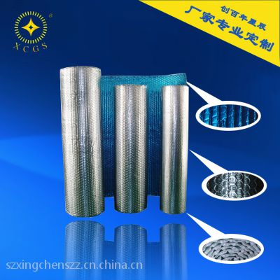 星辰专利产品管道专用长输热隔热材纳米气囊反射层铝箔复合气泡厂家直销 铝 设计院