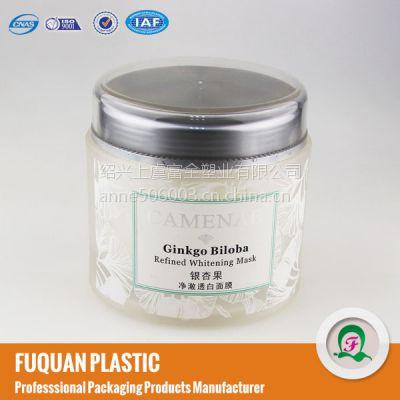 浙江厂家专业供应100g/200g亚克力面霜瓶,面膜罐