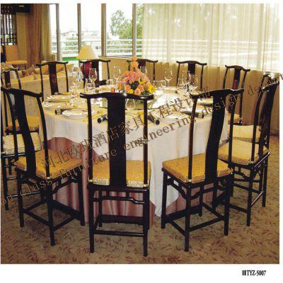 供应西餐厅家具-中餐厅家具-咖啡厅家具-欧班集团一站式采购